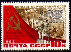 05117 Russia 4958 Exposição Filatélica Em Moscou Nnn - 1923-1991 UdSSR