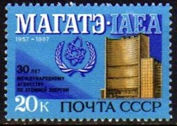 05178 Russia 5432 Energia Atomica Nnn - 1923-1991 UdSSR