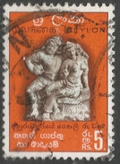 Ceylon. 1958-62 Definitives. Redrawn Inscriptions, 5r Used. SG 464 - Sri Lanka (Ceylon) (1948-...)