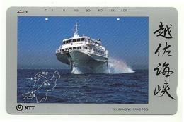 Giappone - Tessera Telefonica Da 105 Units T278 - NTT, - Barche