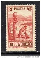 COTE D´IVOIRE - 132** - RAPIDE DE LA CAMOE