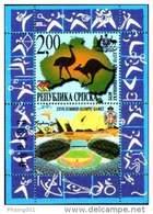 Bosnia Serbia 2000 Summer Olympic Games Sydney, Australia, Block, Souvenir Sheet MNH