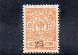 ARMEES DU SUD 1919 *