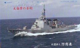Phonecard JAPAN * War Ship (52) Boat Bateau Warship Military Ship Paquebot Navire De Guerre Boats Navy Leger Armee JAPON - Armée