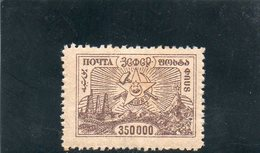 CAUCASE 1923 *