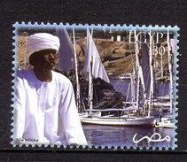 Egypte 2004 Timbre Neuf **MNH Voir Scan Nil Felouques - Egypt