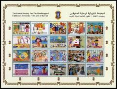 KUWAIT, THE HANDICAPPED  CHILDREN ARTWORKS   FULL SHEET LIMITED EDITION - Kuwait