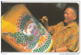 TAIWAN(chip) - Traditional Occupations, Chunghwa Telecard(IC02C005), Exp.date 31/12/05, Used