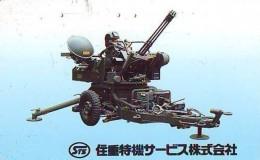 Télécarte JAPON * ARTILLERIE (20a) MILITAIRY LEGER ARMEE * JAPAN Phonecard Army * ARTILLERY * GUNNERY - Armée