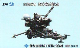 Télécarte JAPON * ARTILLERIE (20b) MILITAIRY LEGER ARMEE * JAPAN Phonecard Army * ARTILLERY * GUNNERY - Armée