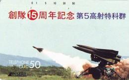 Télécarte JAPON * ARTILLERIE (29) MILITAIRY LEGER ARMEE * JAPAN Phonecard Army * ARTILLERY * GUNNERY - Armee