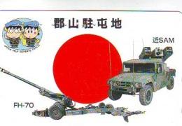 Télécarte JAPON * ARTILLERIE (31) MILITAIRY LEGER ARMEE * JAPAN Phonecard Army * ARTILLERY * GUNNERY - Army