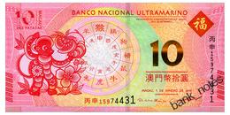 MACAO 10 PATACAS 2016 BNU MONKEY Pick 119 Unc - Macau