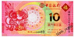 MACAO 10 PATACAS 2016 BOC MONKEY Pick 119 Unc - Macau