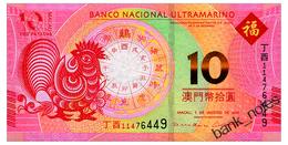 MACAO 10 PATACAS 2017 BNU CHIKEN Pick 120 Unc - Macau