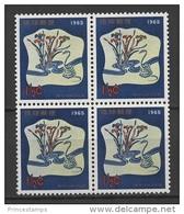 Ryukyu Islands - Ryu Kyu (1964) Yv. 122 - Block Of 4  /  Chinese New Year - Chinees Nieuwjaar