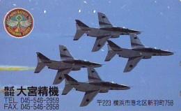 TELECARTE JAPON * MILITAIRY AVION  (588)  Flugzeuge * Airplane * Aeroplano * PHONECARD JAPAN * ARMEE * LEGER VLIEGTUIG - Armee