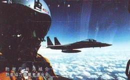 TELECARTE JAPON * MILITAIRY AVION  (590)  Flugzeuge * Airplane * Aeroplano * PHONECARD JAPAN * ARMEE * LEGER VLIEGTUIG - Armee