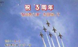 TELECARTE JAPON * MILITAIRY AVION  (592)  Flugzeuge * Airplane * Aeroplano * PHONECARD JAPAN * ARMEE * LEGER VLIEGTUIG - Armee