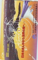 TELECARTE JAPON * MILITAIRY AVION  (610)  Flugzeuge * Airplane * Aeroplano * PHONECARD JAPAN * ARMEE * LEGER VLIEGTUIG - Army