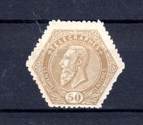 1871  Léopold II, Télégraphe, TG 13** (griffe Dos), - Belgien