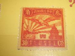 CHINE  China   Reproduction  Plus Grande Sur Papier Gommé - Non Classés