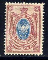 RUSSIE - 46* - ARMOIRIES - 1857-1916 Empire