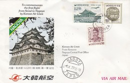 KOREA COVER. .   1 X 77.   KOREAN AIR LINE. FIRST FLITHT  SEOUL TO NAGOYA JAPAN - Korea, South