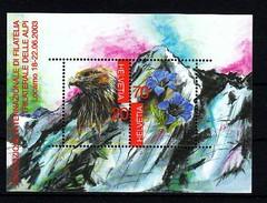 Schweiz  2003 MiNr. 1836/ 1837 (Block 33)  ** / Mnh ; Briefmarkenausstellung TICINO´03 : Steinadler, Enzian - Suisse