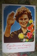 VALENTINA TERESHKOVA. FIRST WOMAN ASTRANAUT . OLD  USSR PC - 1963 - Space - Raumfahrt
