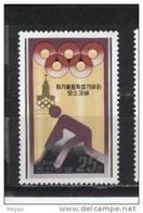 COREE DU NORD   N°1551  * * Jo 1980  Hockey Sur Gazon