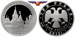 Russia 3 Rubles 2012 Ferapontov Luzhetsky Monastery Silver 1 Oz PROOF - Russia