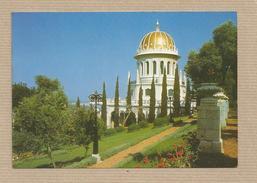 Israel Old Postcards Haifa. Mt. Carmel The Baha'i Shrine  Palphot Lda. Herzlia   Places Of The Bible - Israel