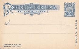 BOLIVIA 189? - 2 Centavos Ganzssache Auf Pk ** - Bolivien