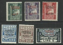SOMALIA 1923 MARCIA SU ROMA SERIE COMPLETA COMPLETE SET MNH - Somalia