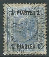 1903 AUSTRIA LEVANTE USATO EFFIGIE 1 PI LINEE BRILLANTI - M56-6 - Oriente Austriaco