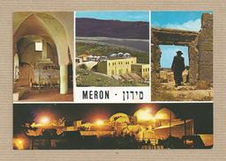 Israel Old Meron Places Of The Bible - Israel