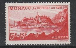LOT 63 MONACO N°  194 NEUF SANS GOMME - Monaco