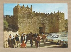 Israel Old Postcards Jerusalem Damascus Gate Places Of The Bible Used.  Israeli Stamps - Israel