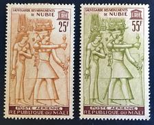 Mali  MH*   1964  # PA 22/23 - Mali (1959-...)