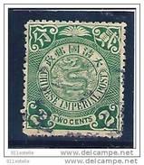 2, Empire  CHINOIS  -  TWO  Cents, VERT - ...-1878 Préphilatélie