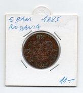 Romania - 1885 - 5 Bani - (FDC4540) - Romania