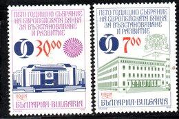 R1847 - BULGARIA 1996 , Yvert N. 3653/3654    ***   BANCA