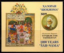 BF196 - TAGIKISTAN 1993 ,  Unificato BF N. 1  ***  SAHNAMA - Tagikistan