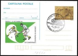 Italia/Italie/Italy: FDC, Intero, Stationery, Entier, Hockey Su Prato, Field Hockey, Hockey Sur Gazon - Hockey (su Erba)