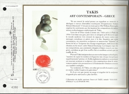 N° : 1147  DU CATALOGUE CEF. TAKIS . ART CONTEMPORAIN - GRECE . 09 OCTOBRE 1993 . PARIS . - FDC