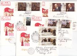URSS , 1987  , Lenin  ,5  FDC