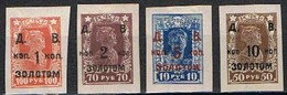 1923 -:- Russie D'Asie - Sibérie Et Extrême-Orient - TCHITA - 4 Timbres De Russie De 1922 Surchargés -  ** -