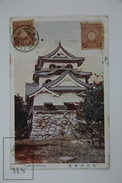 Antique 1913 Japan Postcard - Castle Of Hikone - Posted - Japan