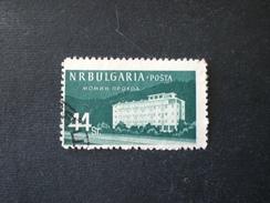 BULGARIA БОЛГАРІЯ BULGARIE 1958 Bulgarian Spa Resorts